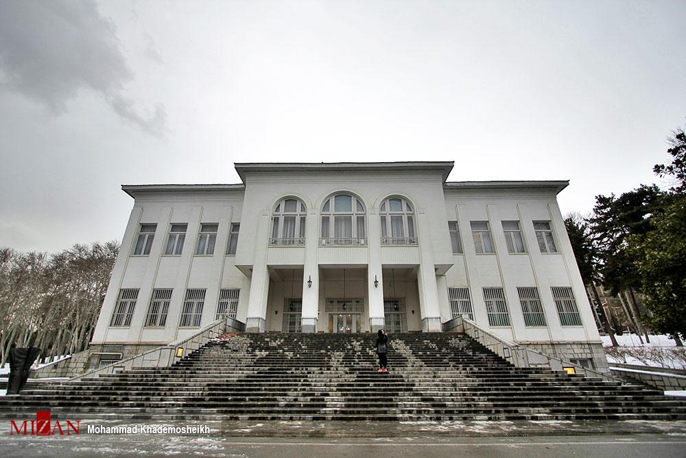 Mellat Palace