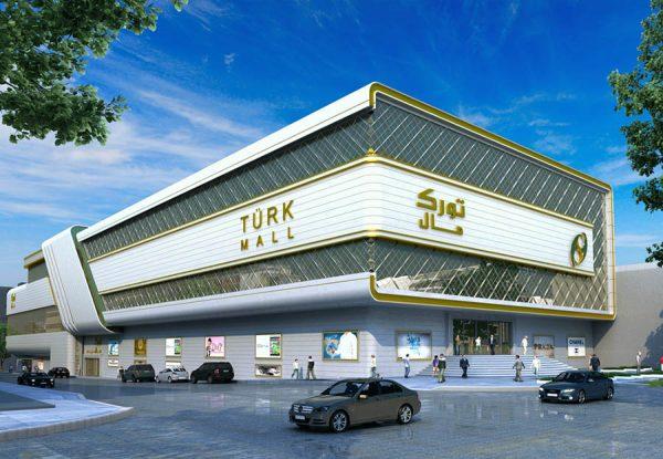 Turk Mall